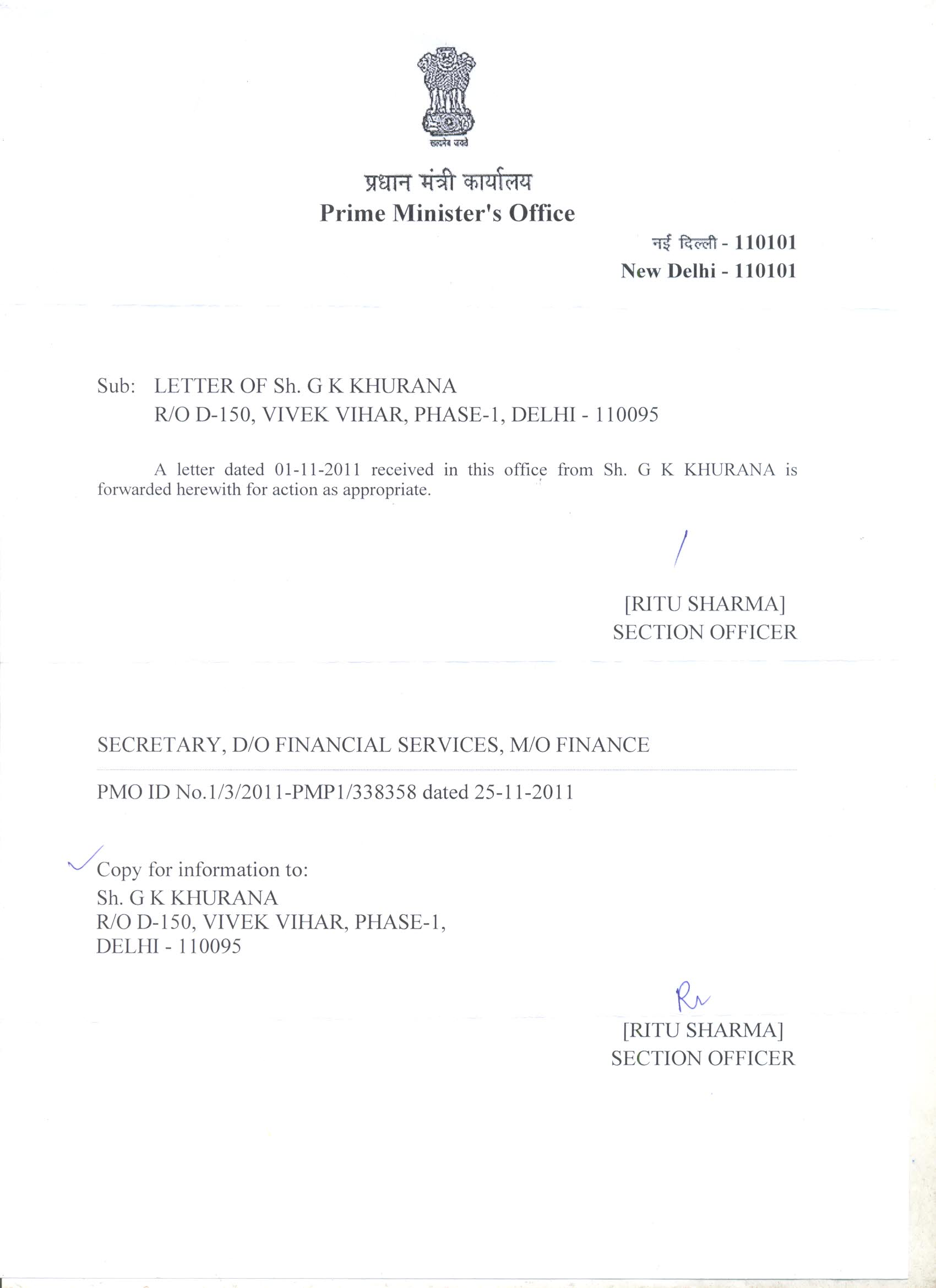 CLICK HERE TO SEE THE ACKNOWLEDGMENT OF THE LETTER BY PM OFFICE